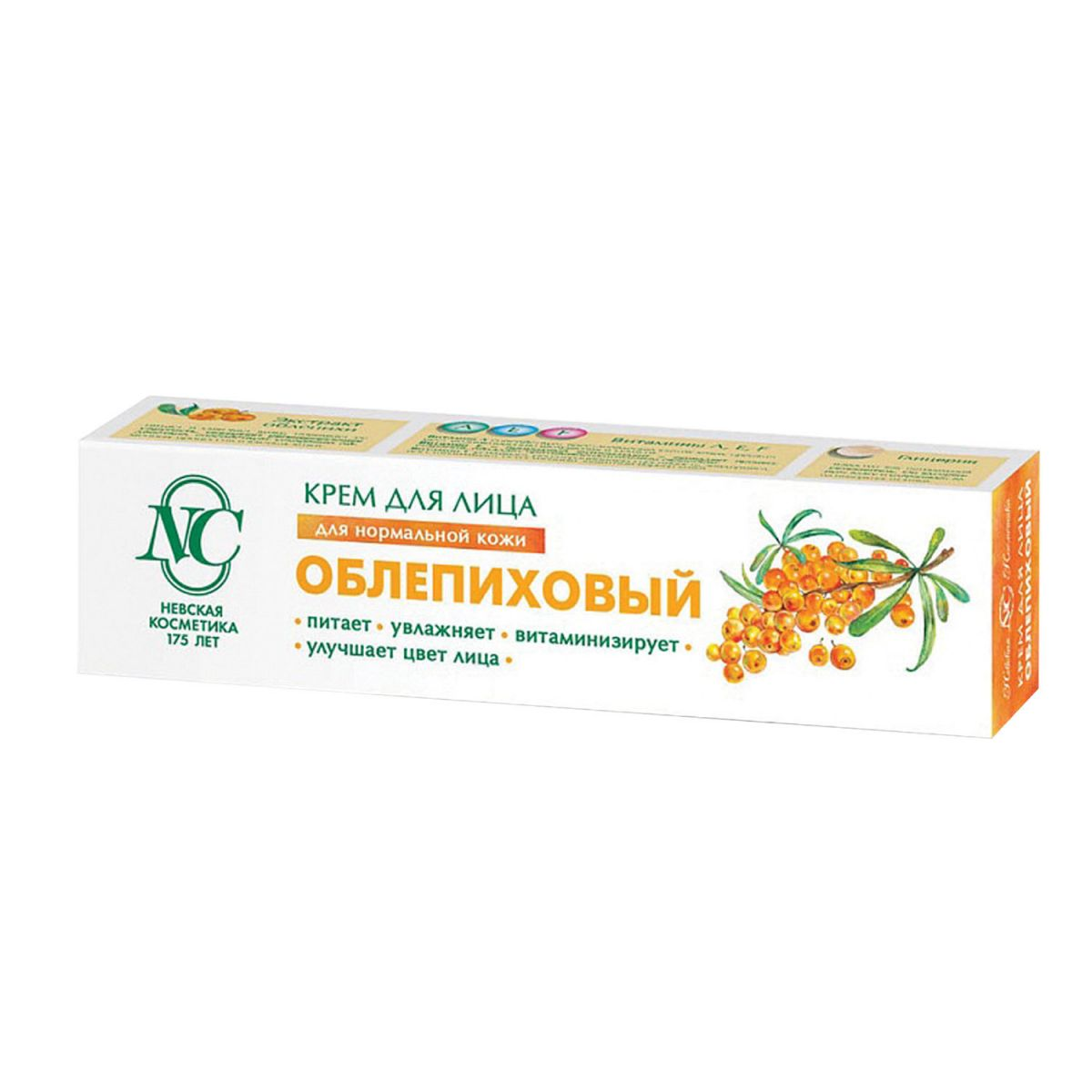 Купить невская косметика в украине купить косметику амвей в буденновске